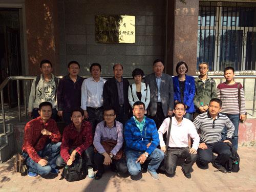 吉林省环境保护科学研究院和黑龙江省环境保护科学