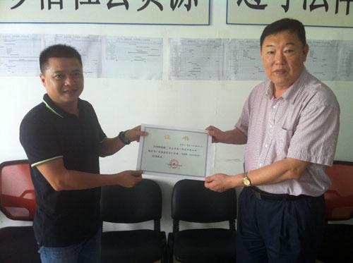 解贺林秘书长为简一陶瓷颁发复审换证证书图片